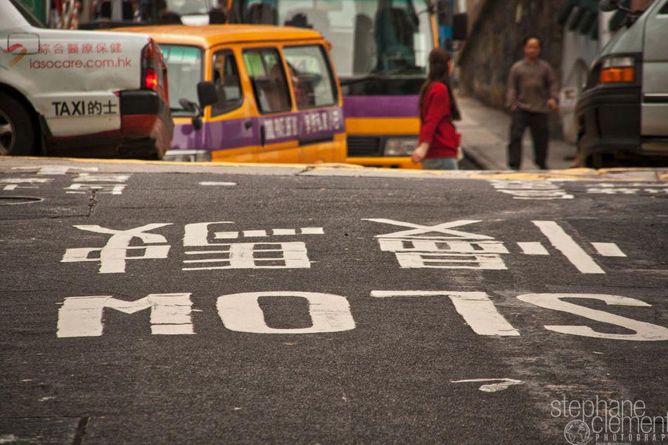 Streets to Hong Kong City HongKong Hongkong Photos Hongkongcity Hongkongphotography Hongkongstreet Hongkongtrip People Transportation Yellow Taxi