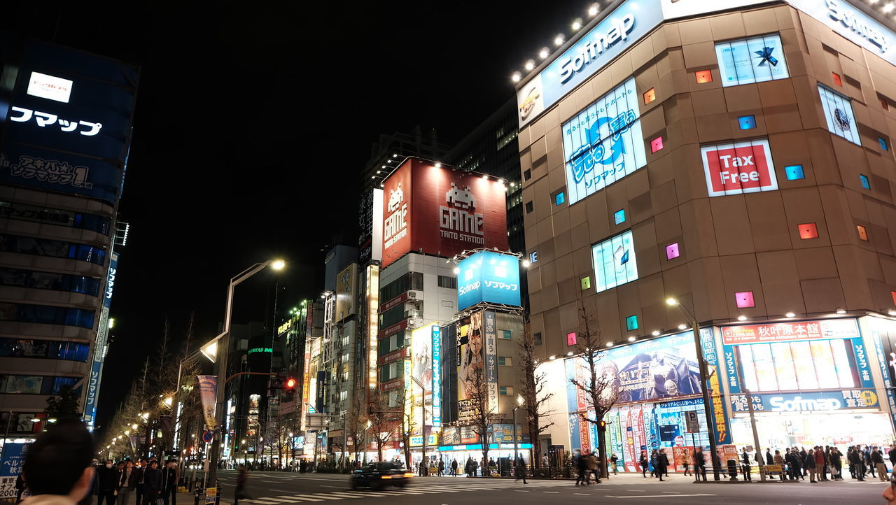 #japan #Tokyo Architecture Building Exterior Business Finance And Industry City City Life City Street Cityscape Downtown District Horizontal Illuminated Neon Night Nightlife No People Outdoors Sky Skyscraper Street Travel Destinations Urban Skyline