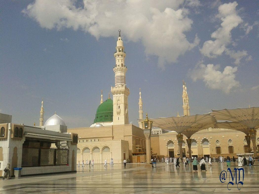 I'm Proud To Be Muslim Jummah Mubarak Masjid Al-Haram المسجد الحرام Charismatic Worldwide