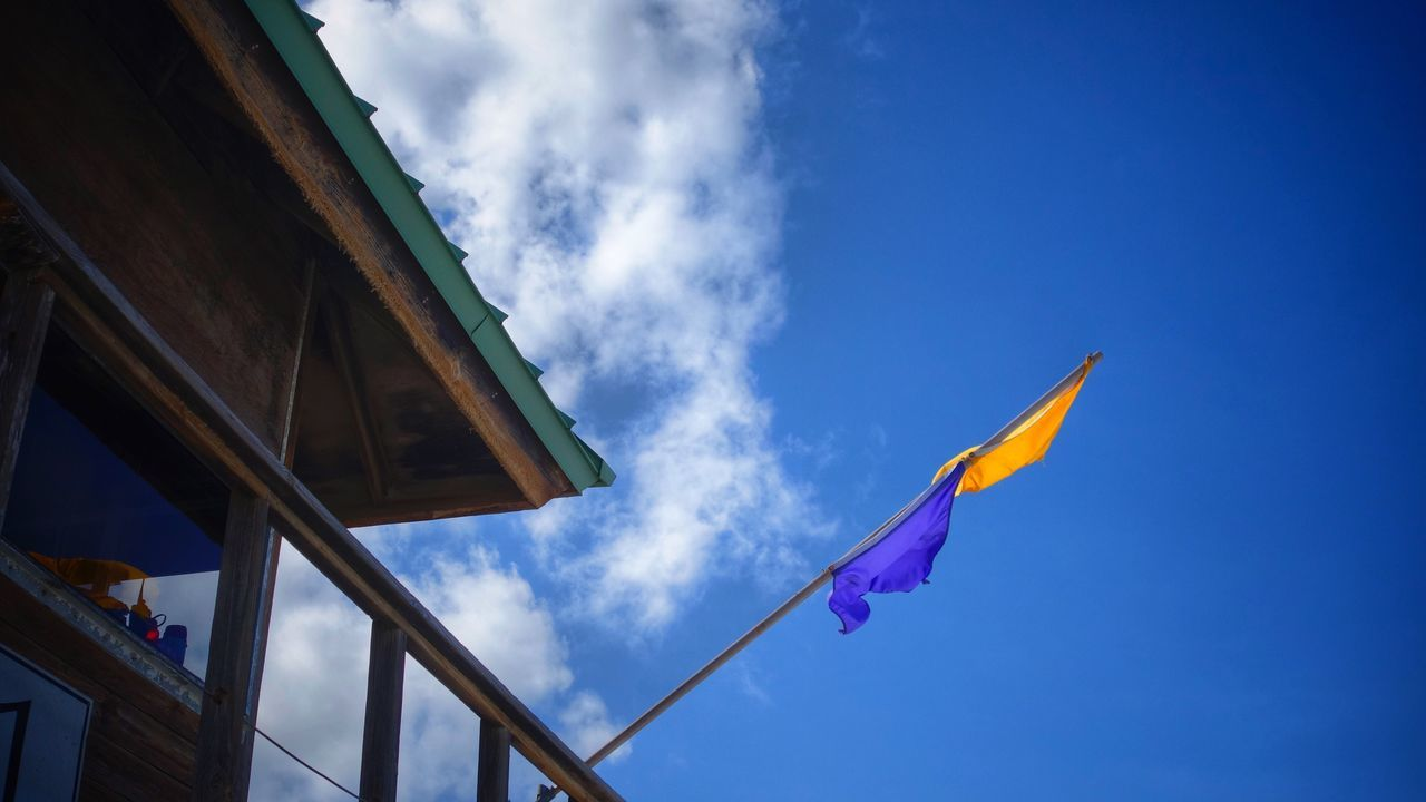 Low Angle View Sky Cloud - Sky Flag Day Blue No People Outdoors Multi Colored Architecture Nature Life Is A Beach
