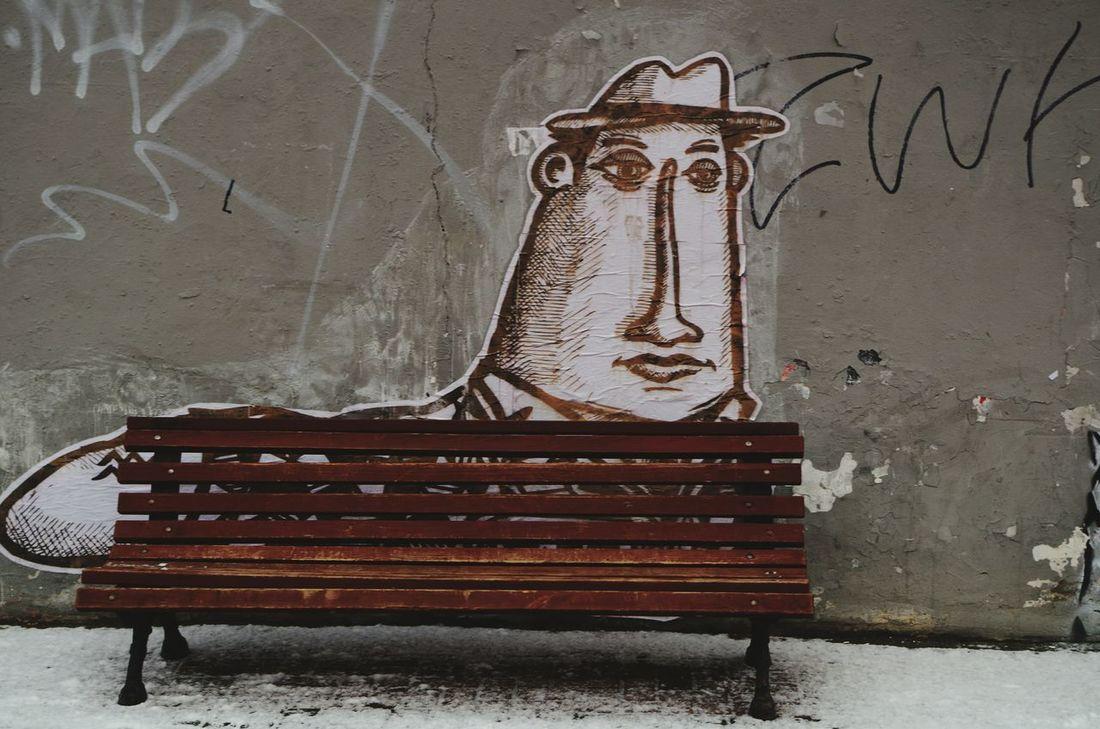 Strit улица графити