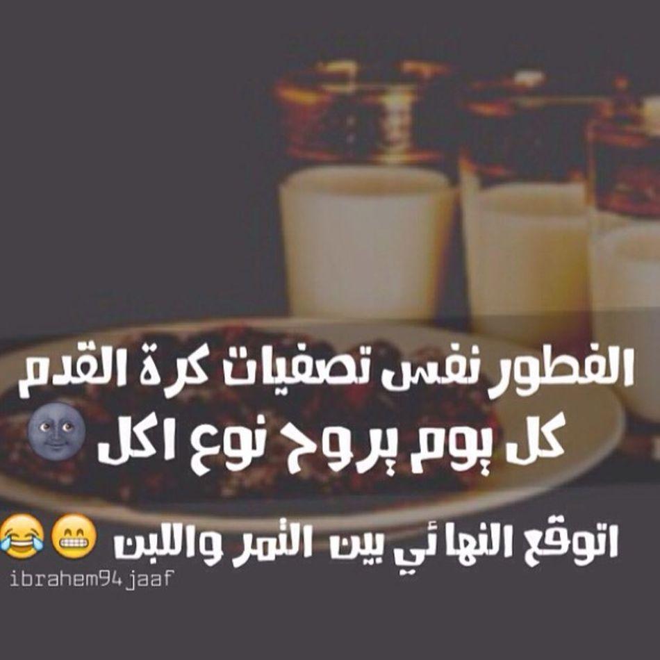كردستان تحشيش ههههههههههه سليمانيه