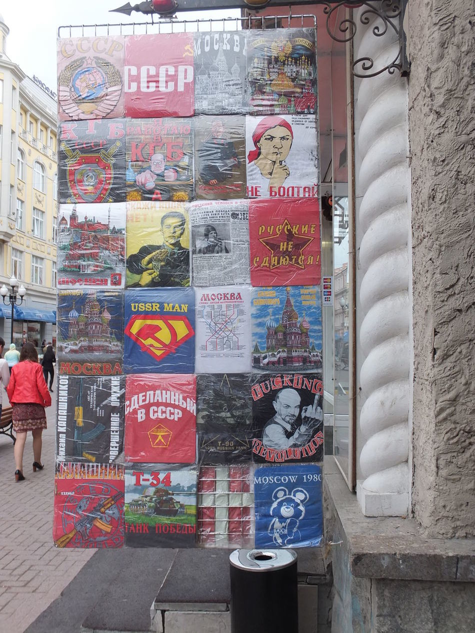 Choice of Tea Shirts in Mosocw Art Capital City City Clothing Colourfull Composition Display Full Frame Moscow Multi Colored Multi Coloured No People Ornate Outdoor Photography Relaxing Retail  Shop Side By Side Tourism Tourist Destination Tourist Shop Travel Destinations