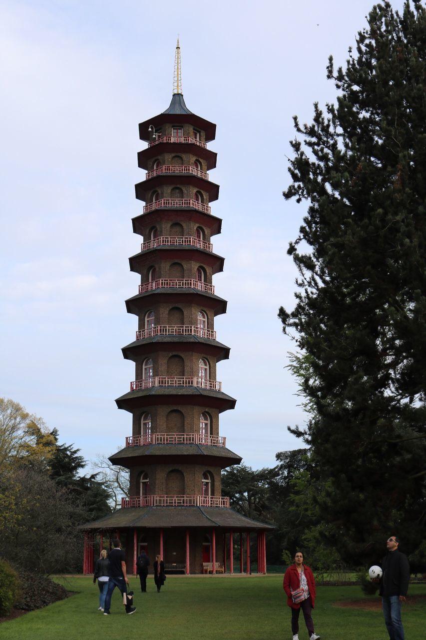 Japanese Pagoda In Uk