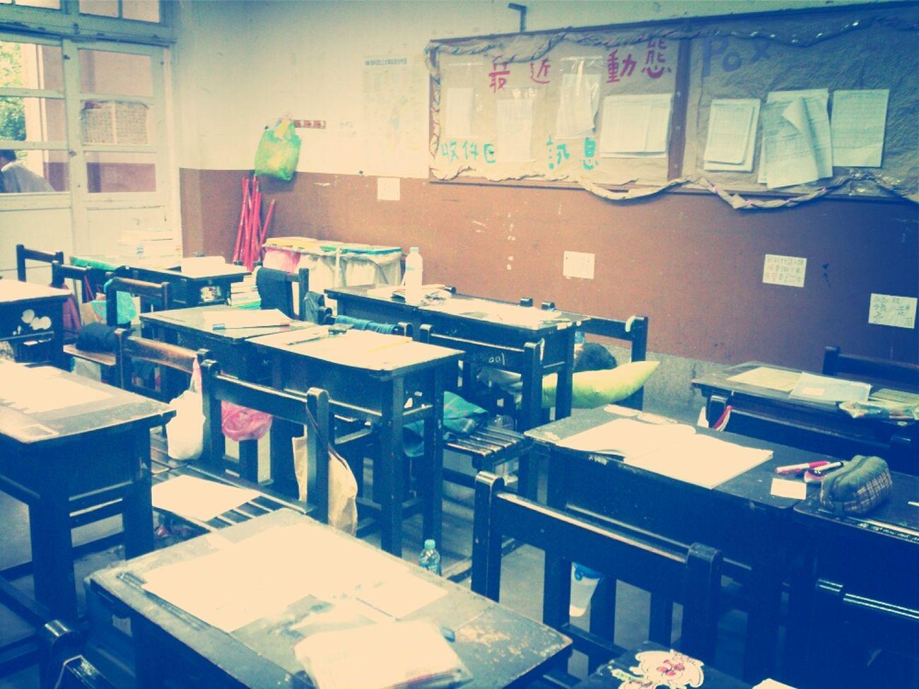 6個人的教室