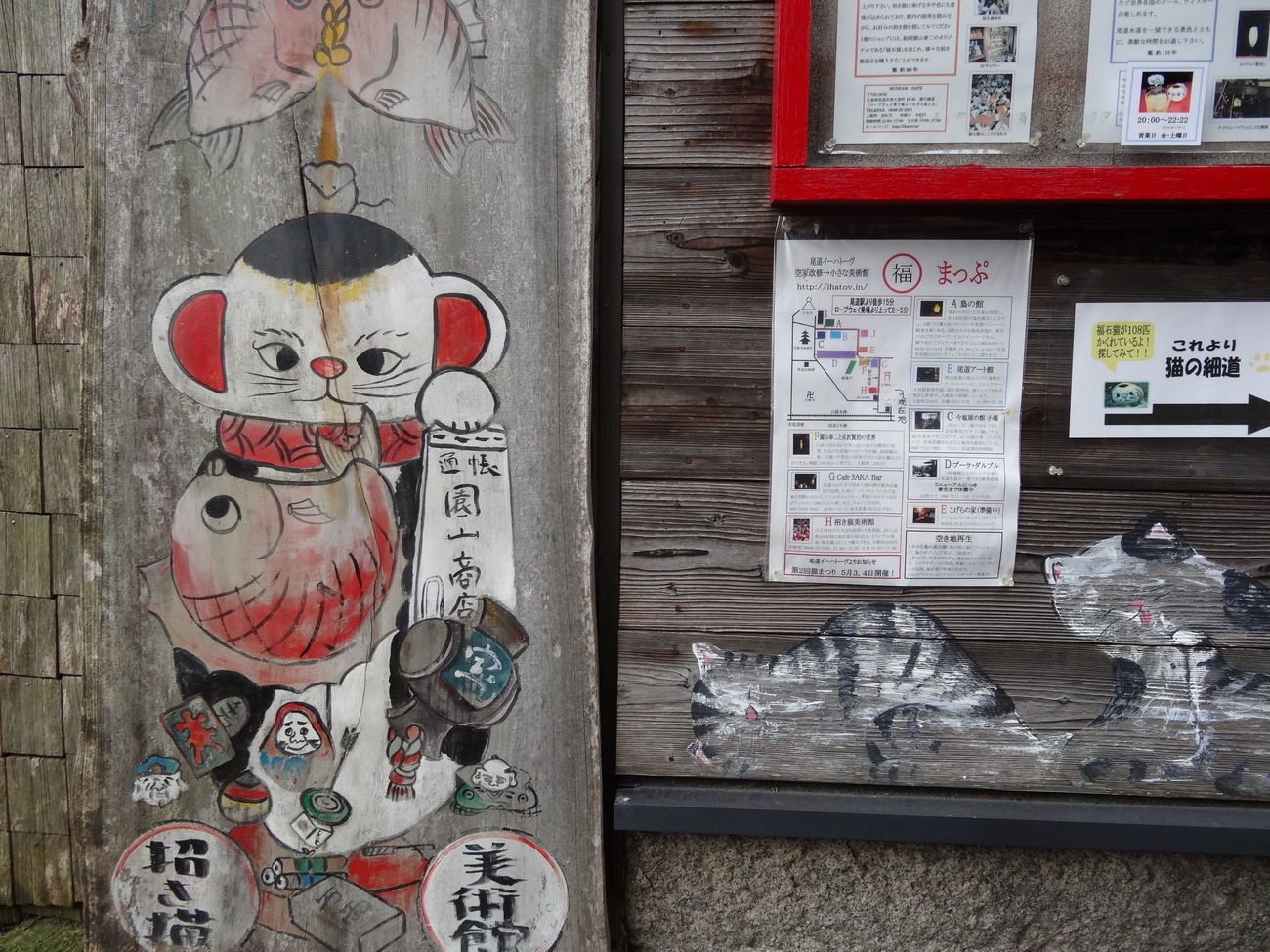 Painted Wall Hiroshima Senkoji Cats Beckoning Cat Fortune Cat 招き猫 尾道 猫の細道