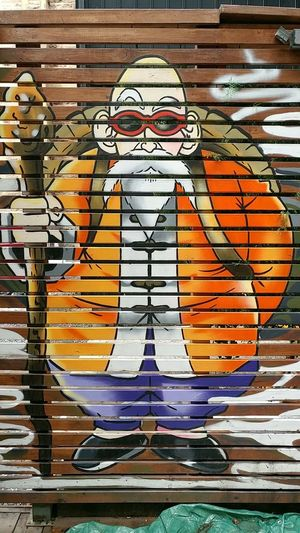 Dragon ball Arts Culture And Entertainment #dragonball #DBZ #photography #Loveart #Wood #Nature  #fashion Drawing Multi Colored Day Outdoors No People Close-up
