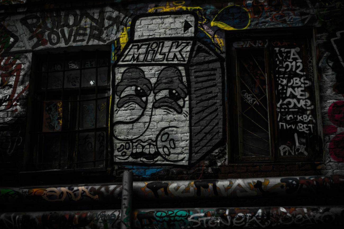 Photo D_bur Moscow Urban Like Graffiti