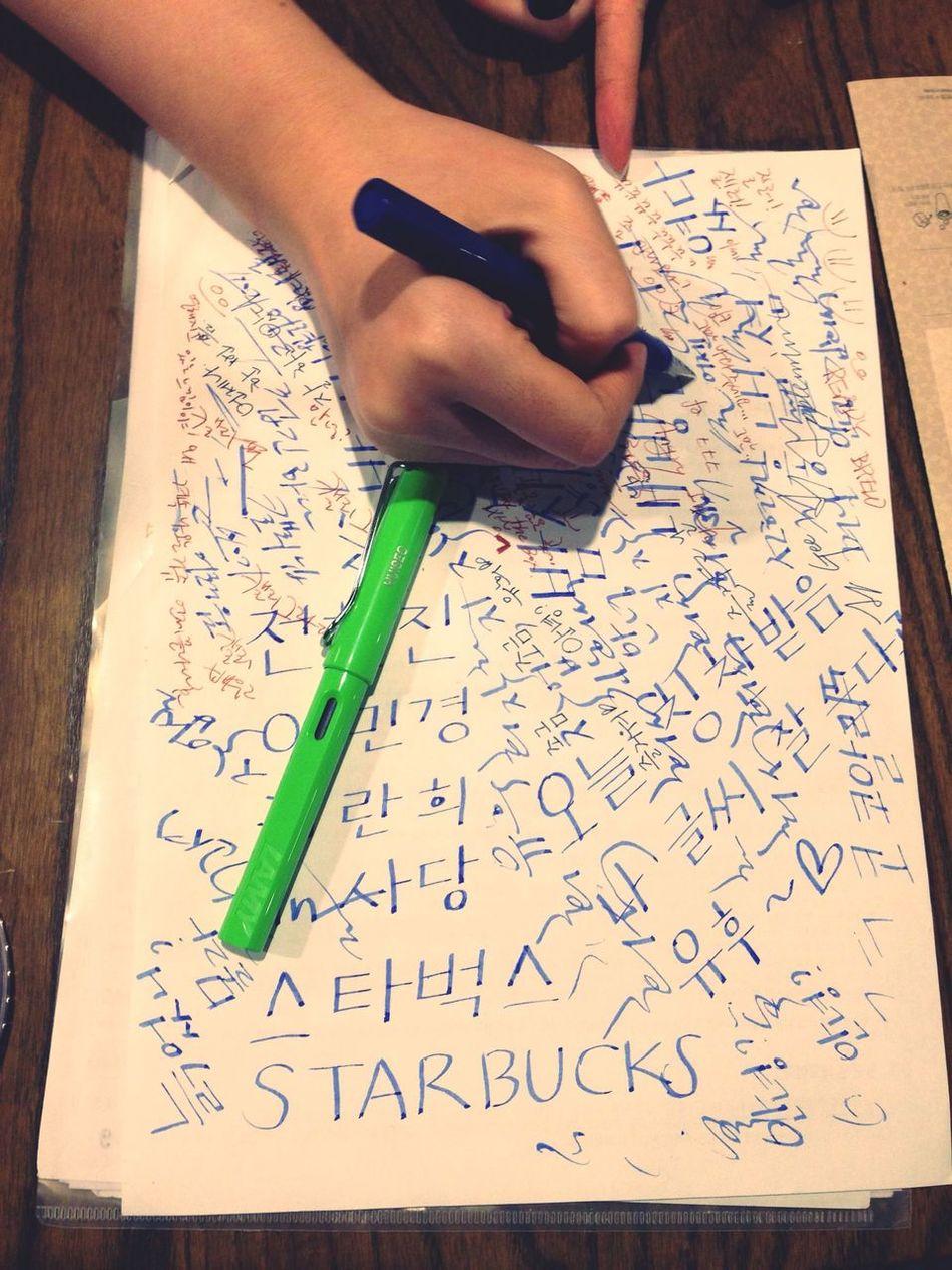 Calligraphy Drawing HelloHUISEO