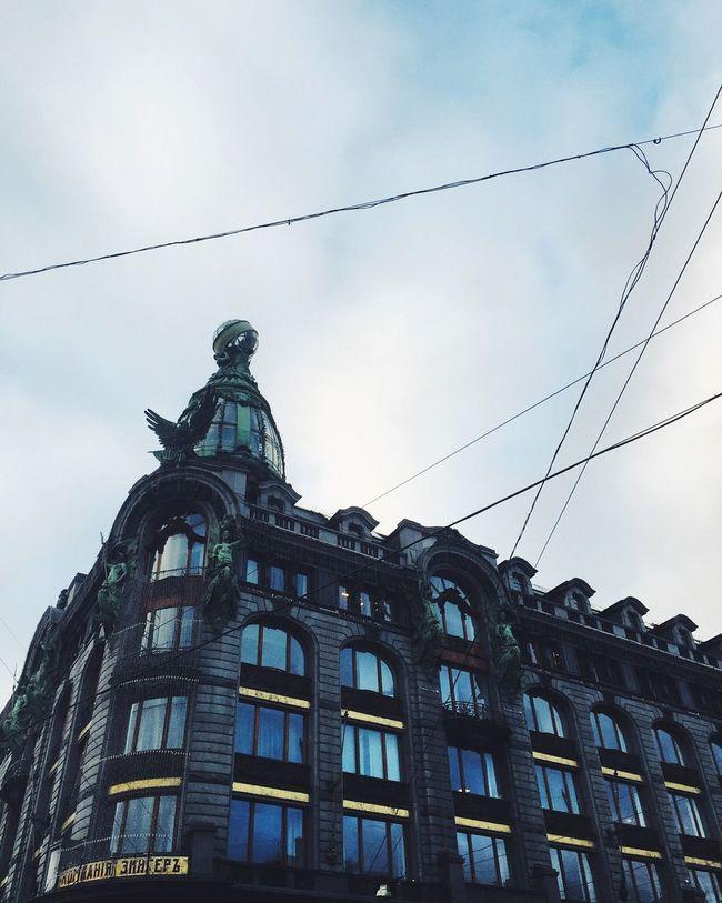 Saint Petersburg Zinger