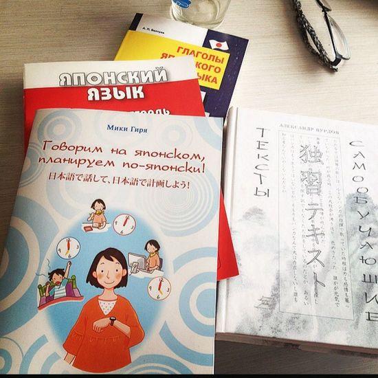 Books Language
