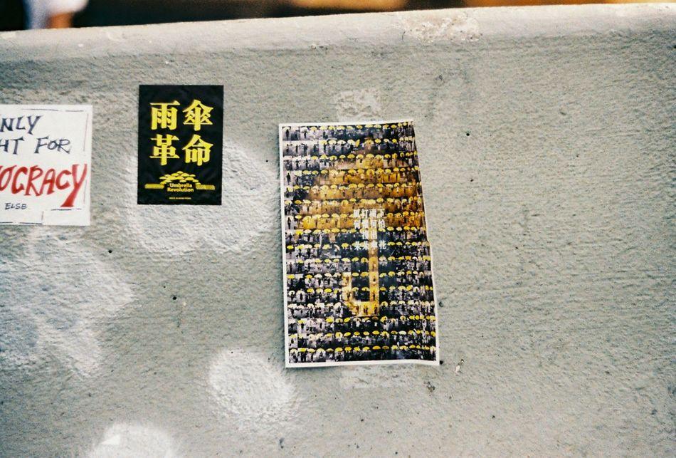 Umbrella Revolution Hope From The Umbrella Revolution Democracy The Street Photographer - 2015 EyeEm Awards