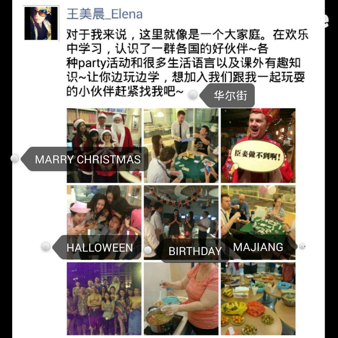 对于我来说,这里就像是一个大家庭。在欢乐中学习,认识了一群各国的好伙伴~各种party活动和很多生活语言以及课外有趣知识~让你边玩边学,想加入我们跟我一起玩耍的小伙伴赶紧找我吧~ Guangzhou 广州 学习
