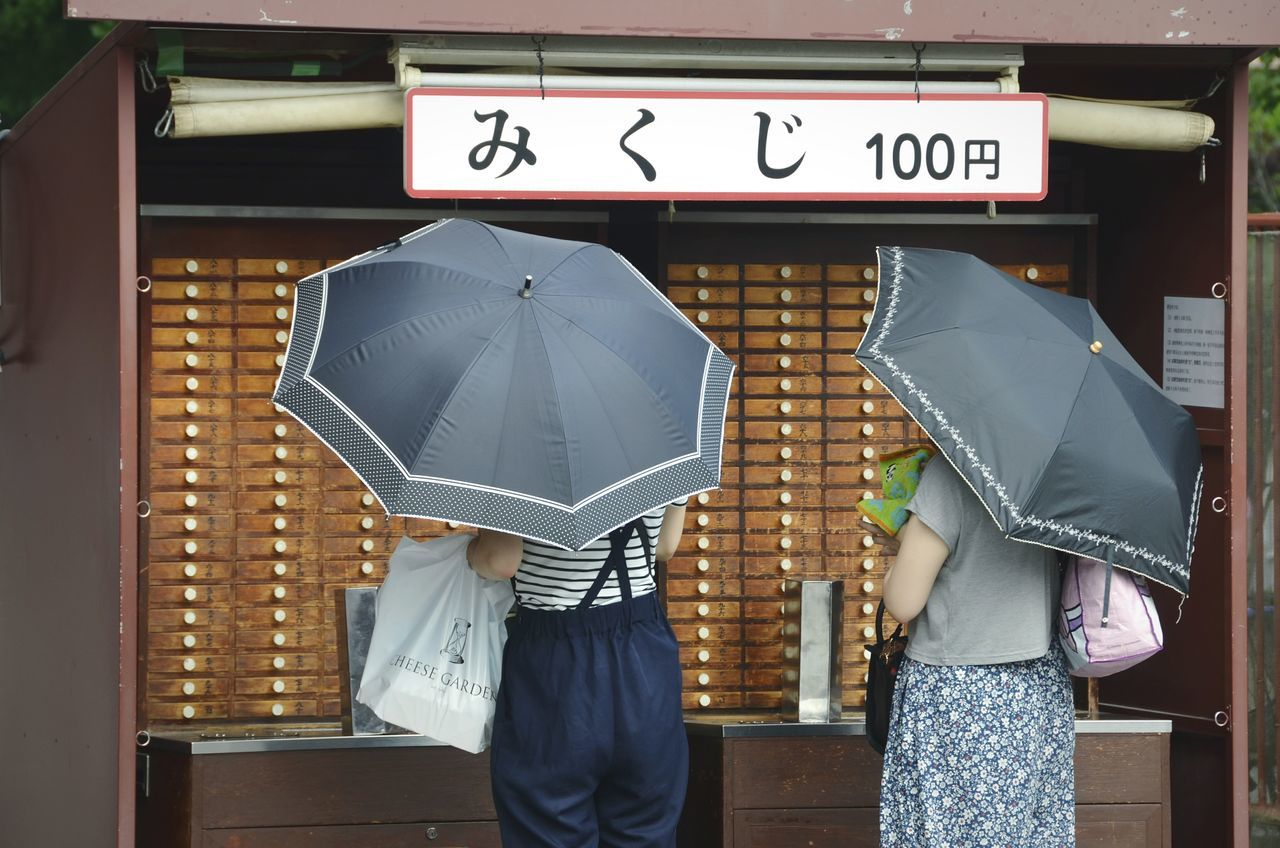 Just 100 Fine Art Photography Umbrella Streetphotography Street Photography Japanese Culture Travel Photography Protection Eye4photography  EyeEm Masterclass Shootermag People Together AMPt_community People And Places Tadda Community Traveling People In Places