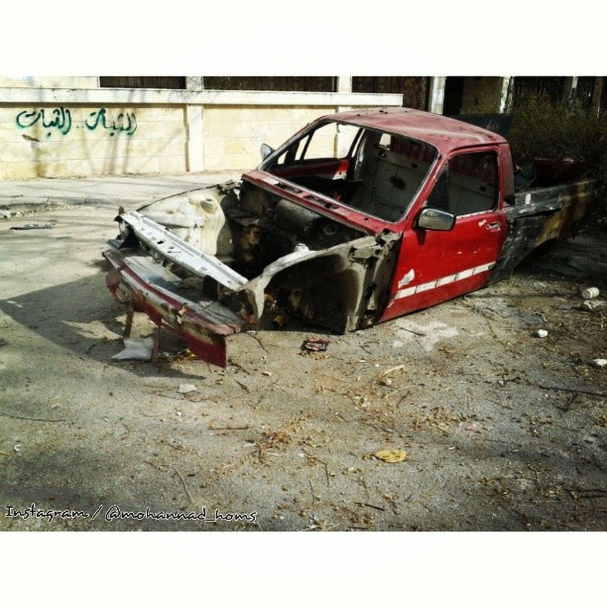 هنا_حمص .. الثبات .. الثبات حمص