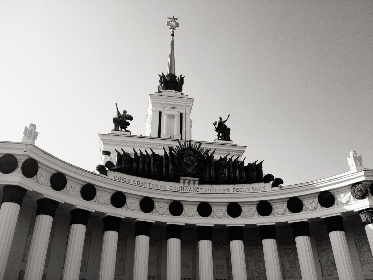 Beautiful stock photos of moscow, , Architecture, Art And Craft, Building Exterior