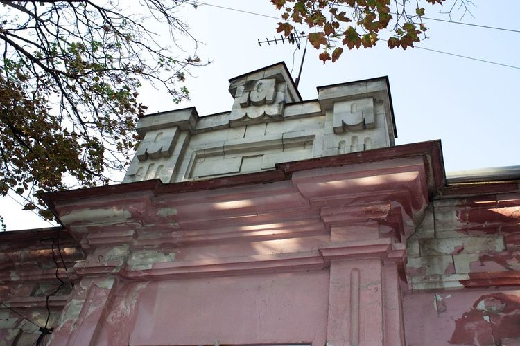 Architectural Column Architecture Building Exterior Built Structure Cloud - Sky Day Eastern Europe Façade Feminine Architecture, High Section History Low Angle View No People Outdoors Pink Architecture, Pink Buildings Pretty In Pink Sky Soviet Architecture Soviet Union Sun Sunbeam Tree