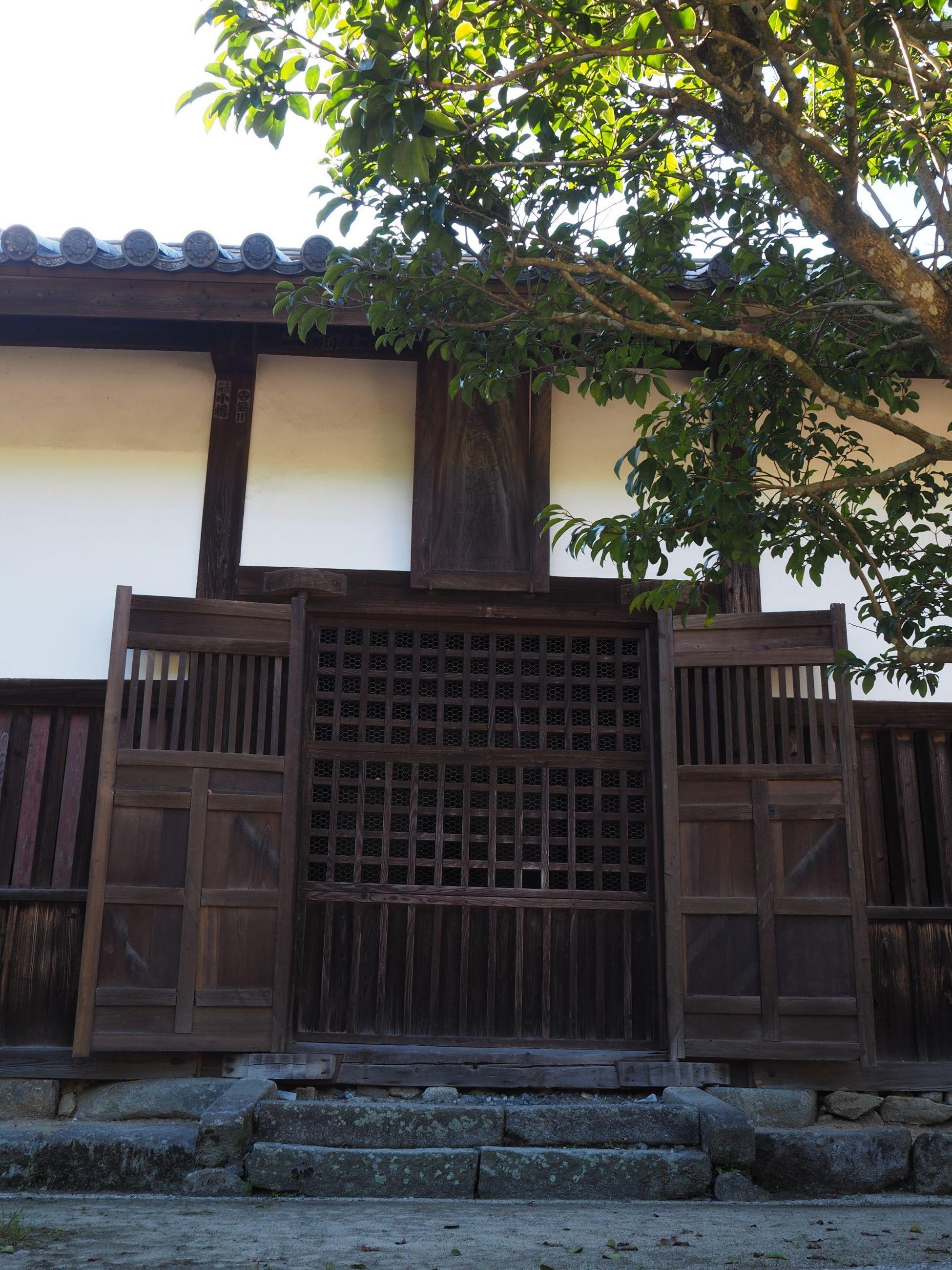 観世音寺阿弥陀堂 Japanese Temple Taking Photos Hello World
