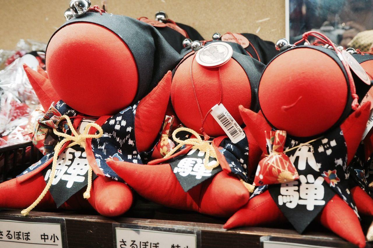 Red No People Day Outdoors Takayama Sarubobo Doll