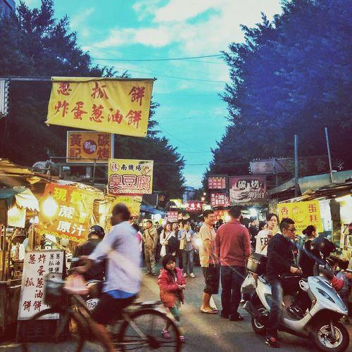 Nightmarket Girl Streetphotography Taipei Life