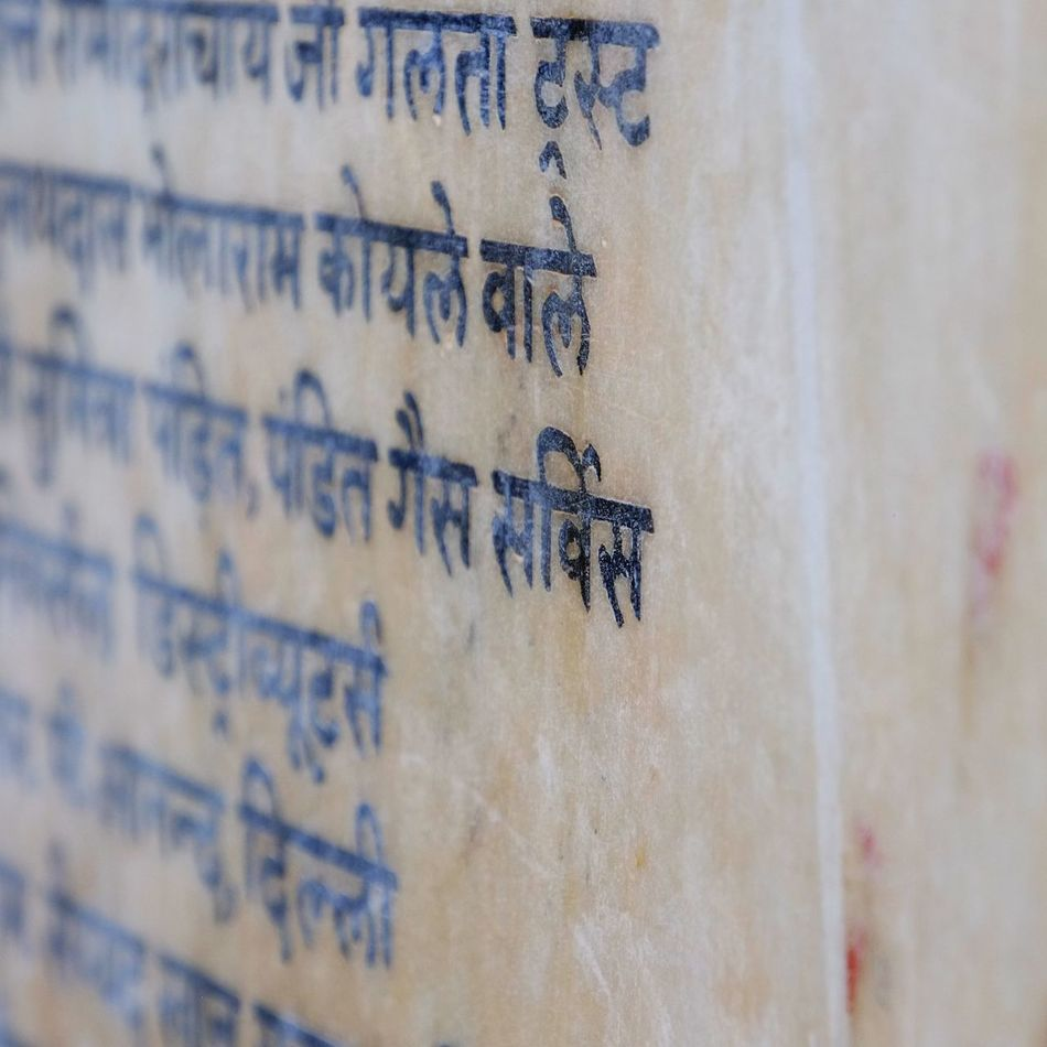 Old Script Architecture Asian Script Backgrounds Built Structure Close-up Day Deterioration Devanagari Full Frame Hindi Information No People Outdoors Selective Focus Text Wall Wall - Building Feature
