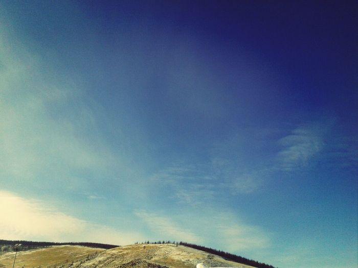 Mongolia Nature Beauty Sky