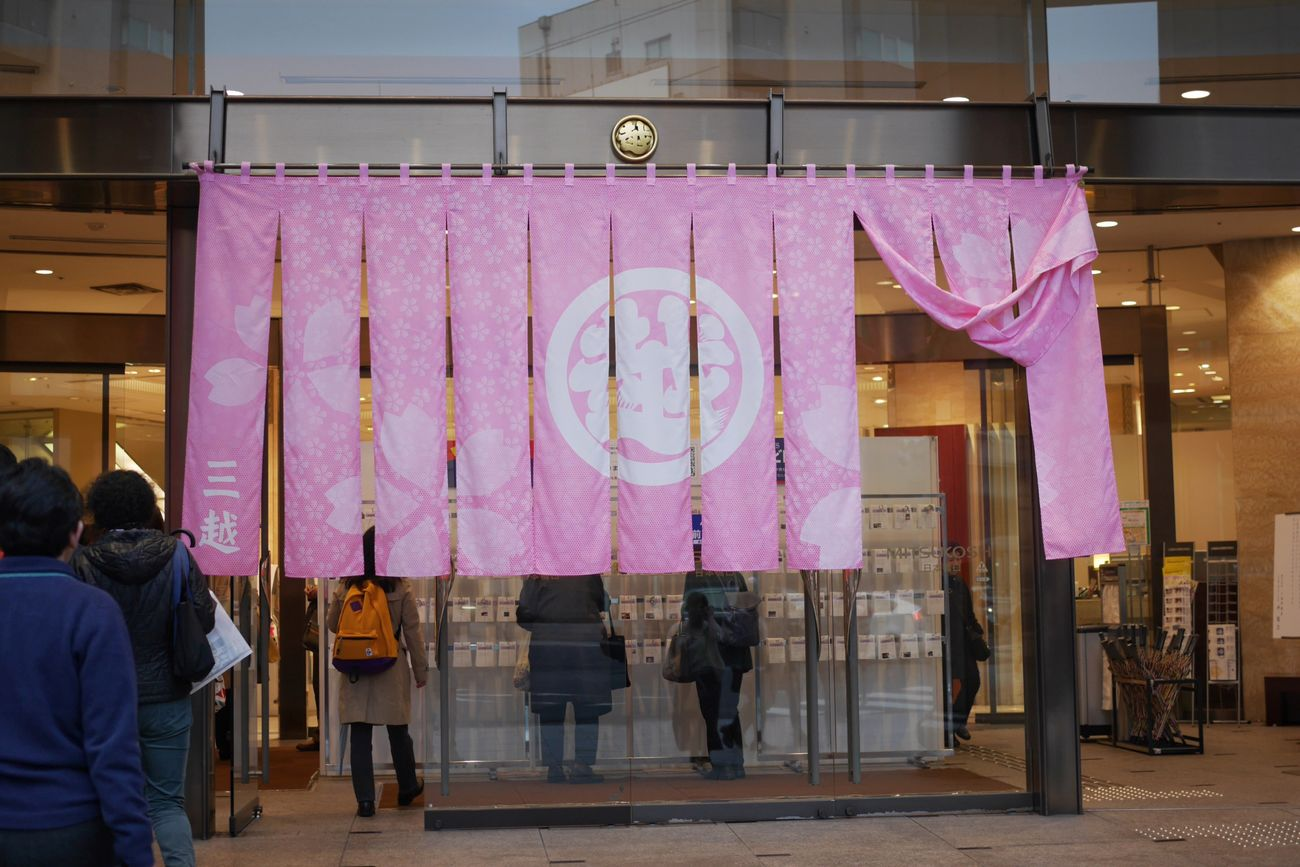 Cherry blossom/三越の桜ののれんは、初めて見ました Cherry Blossoms Shop Curtain Department Store Japanese Traditional Hanging Out Walking Around LUMIX DMC-GX7 Mitsukoshi Urban Spring Fever