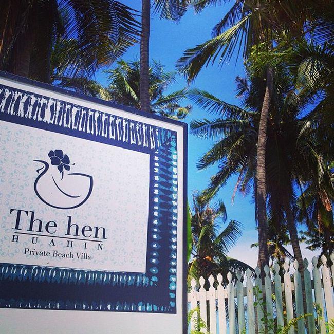 ขอใช้ชีวิตอย่างคุณชายซักวัน !Thehen Huahin Resort Thaistyle Prachuab