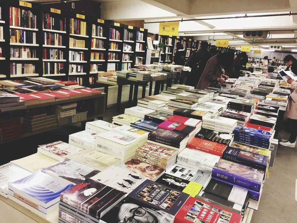 Wg 先锋书店