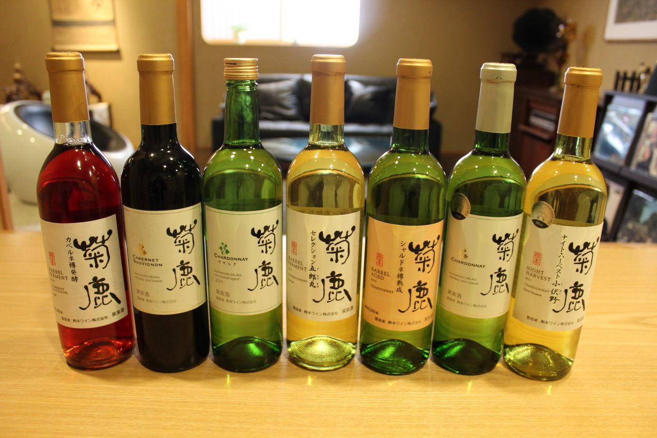 Kumamoto Wine Kikka Japan Colour Pray Calture Hi! Grass