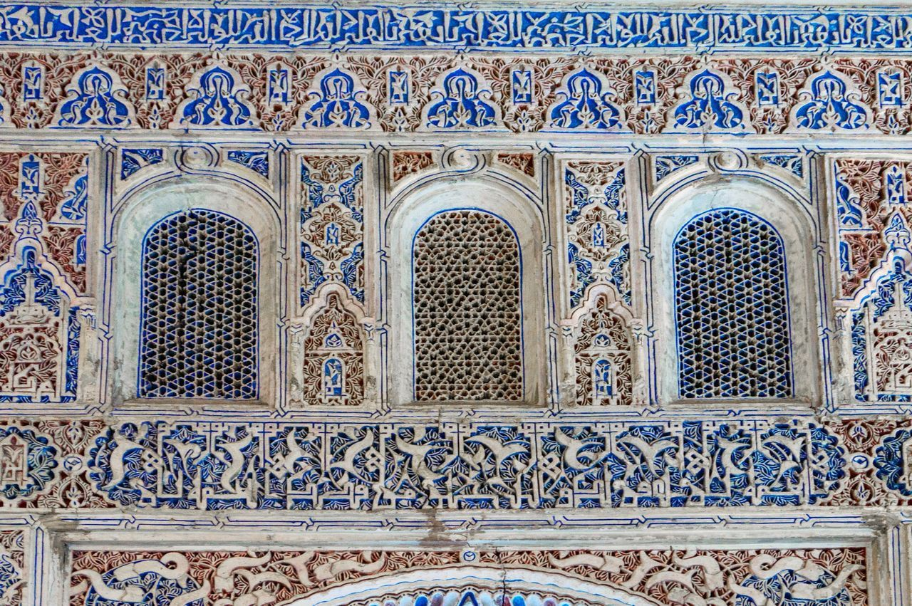 Window Windows Arabic Mudéjar Architecture Alcazar Palace Lookingup Sevilla Seville España