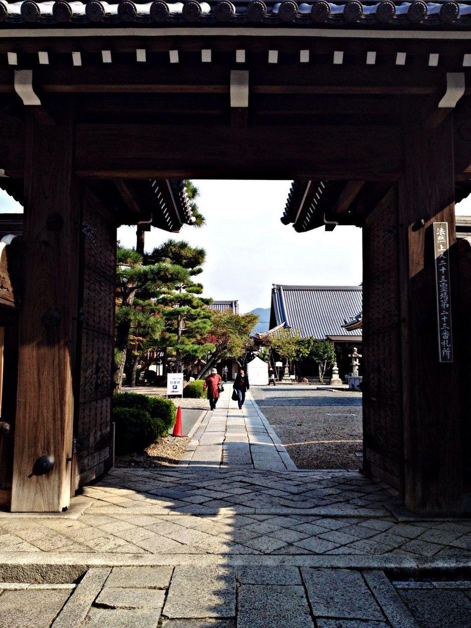 清浄華院 総門 The Purist (no Edit, No Filter) Taking Photos Temple Gate