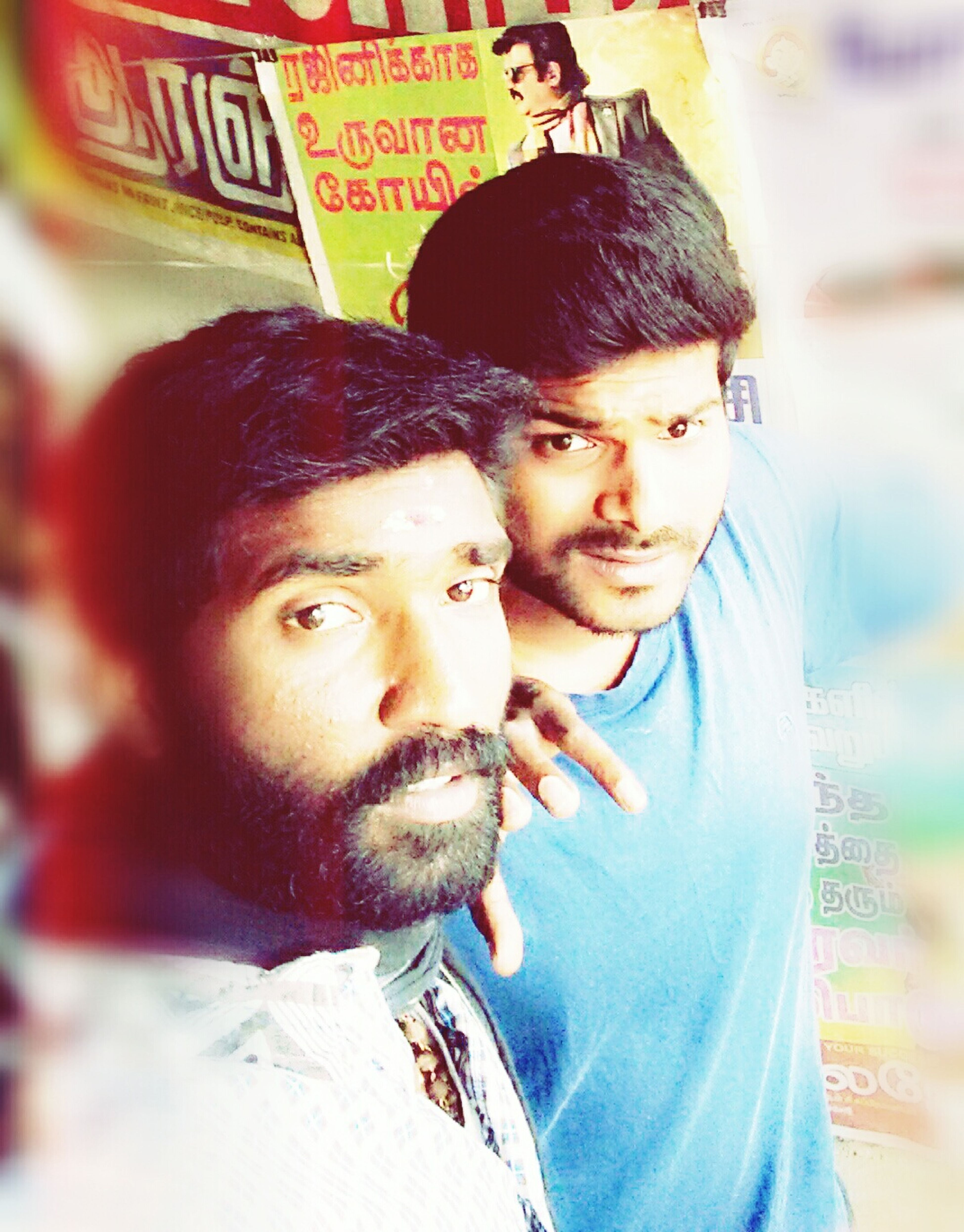 That's Me Me And My Bestfriend Open Edit Lovely Day Best Friendship ... Simple Moment Snapshot .. Indian Background >>> Superstar Rajaikanath