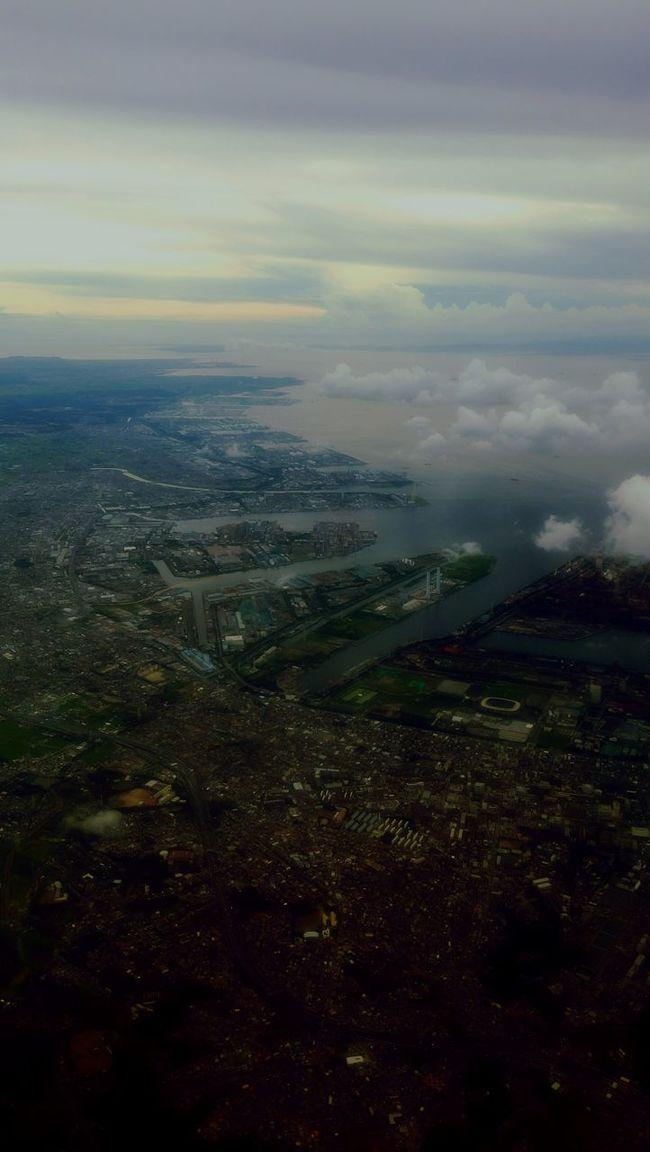 Tokyo Bay Thunderstorm Rain Just Before Cumulonimbus From An Airplane Window Japan