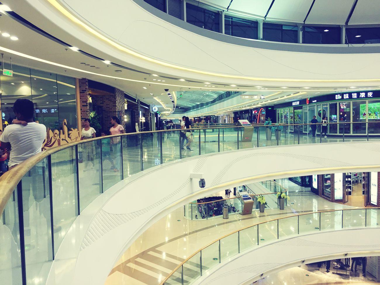 Boring Mall