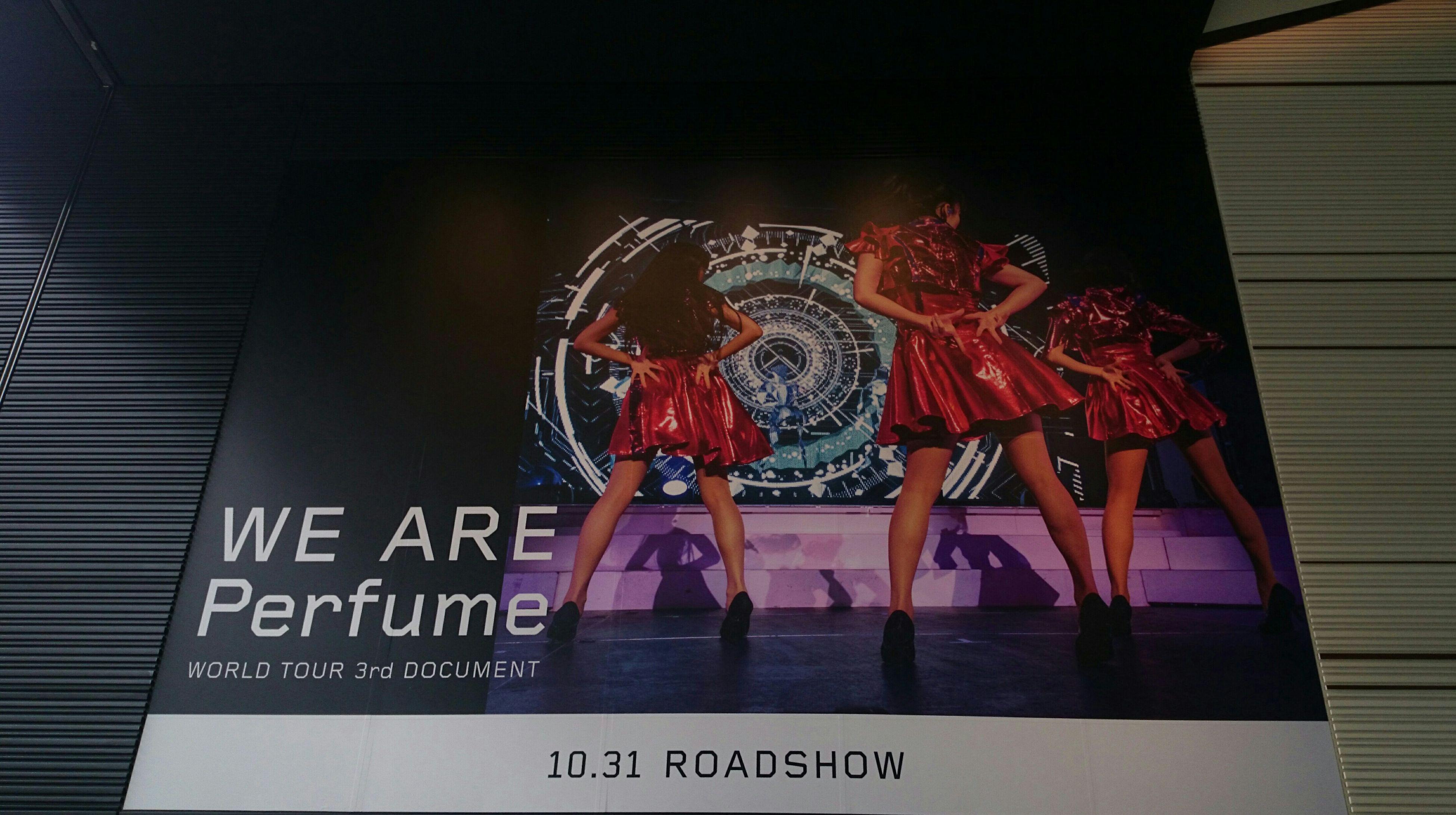 この映画観てきた♪I've watched this Movie!!! http://youtu.be/9uXFYOuXm70 WE ARE Perfume MOVIE Watching A Movie Hello World Enjoying Life Enjoying Time Check This Out Prfm Tokyo,Japan