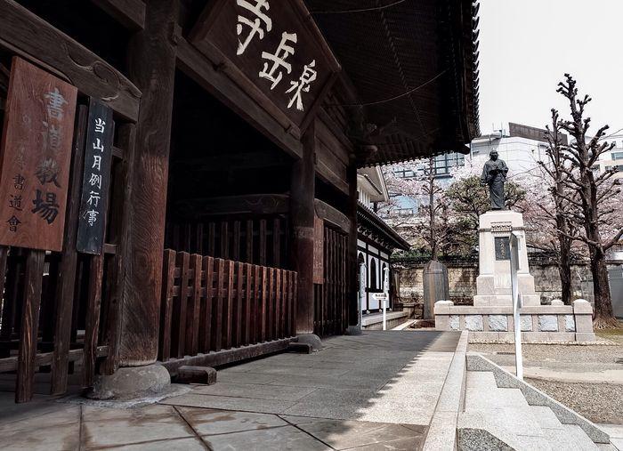 Japan Cabincrew Fujifilm_xseries Layovers Tokyo Travel Photography Tokyo,Japan Travel Wanderlust Temple ASIA Photography Sengakuji Temple