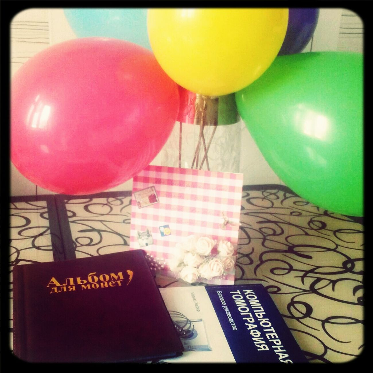 Happy b'day to me! Happ Birthday Presents Congratulations