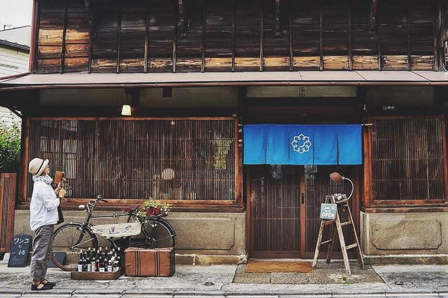 Cafe Old House Japanese House Streetphotography Street Photography Japanese  Eye4photography  EyeEm Streets Noren Built Structure Architecture Japanese Style Japanese Culture Outdoors