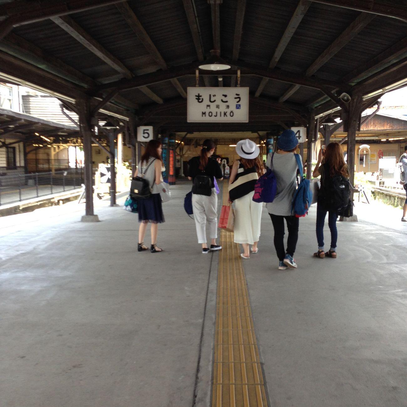 門司港に来てみた Train Station