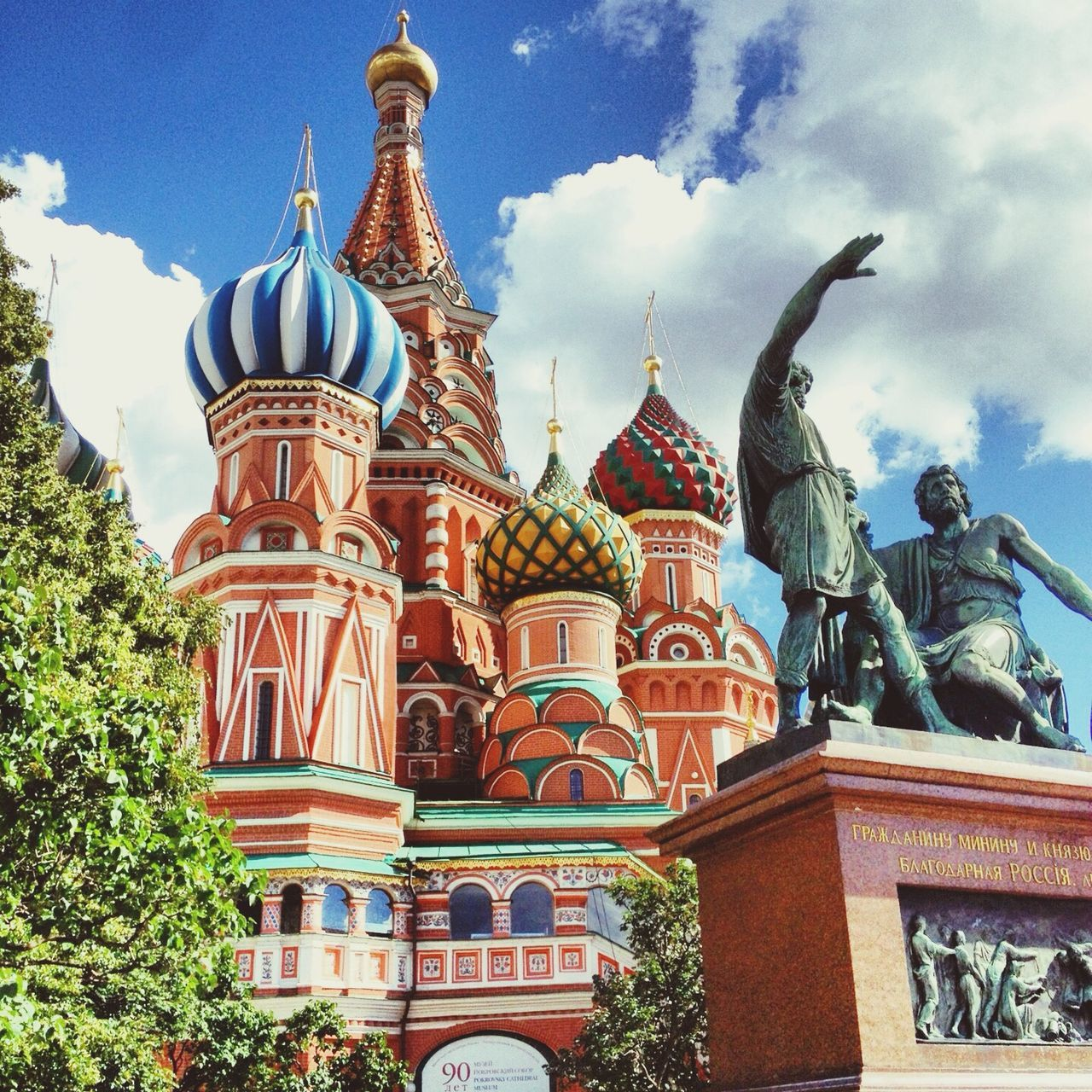Beautiful stock photos of moscow, Architecture, Art, Art And Craft, Building Exterior