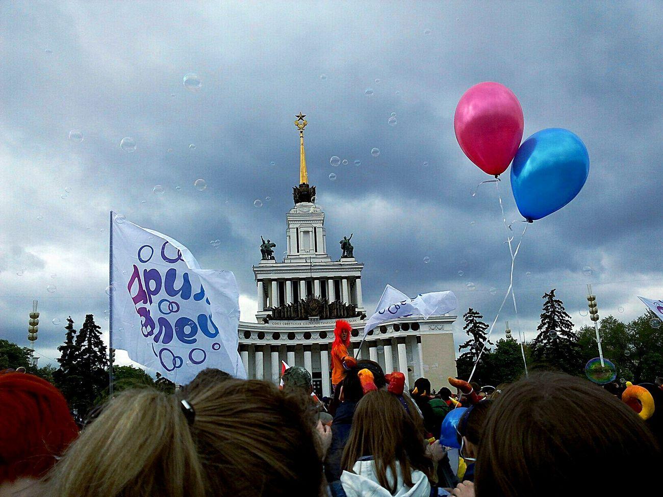 ВДНХ Bubble Moscow Sunday Dreamfest