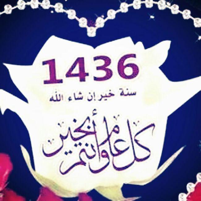 Islamicnewyear Hi! I'm Proud To Be Muslim