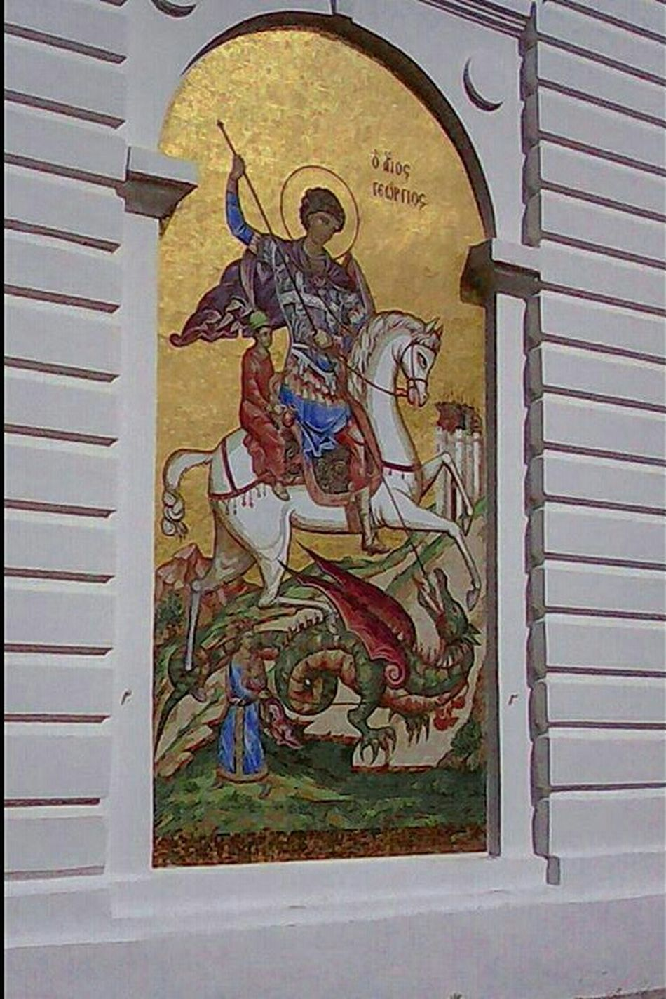 фреска ГеоргийПобедоносец храм Церковь Popular EyeEm Gallery Freska EyeEm Best Shots Religion Church