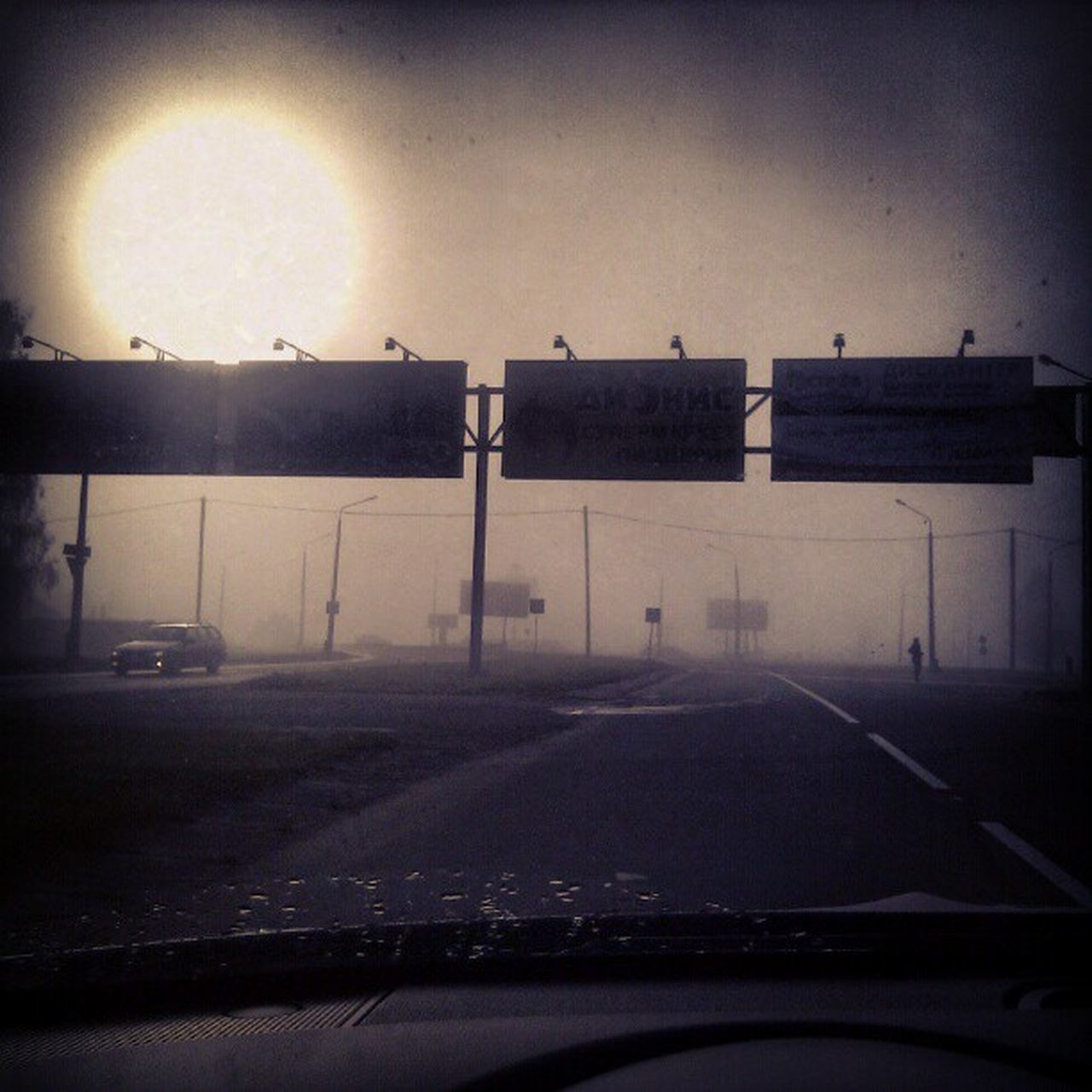 Fog Polotsk Photooftheday Photooftheweek Weather Streetphotography Road