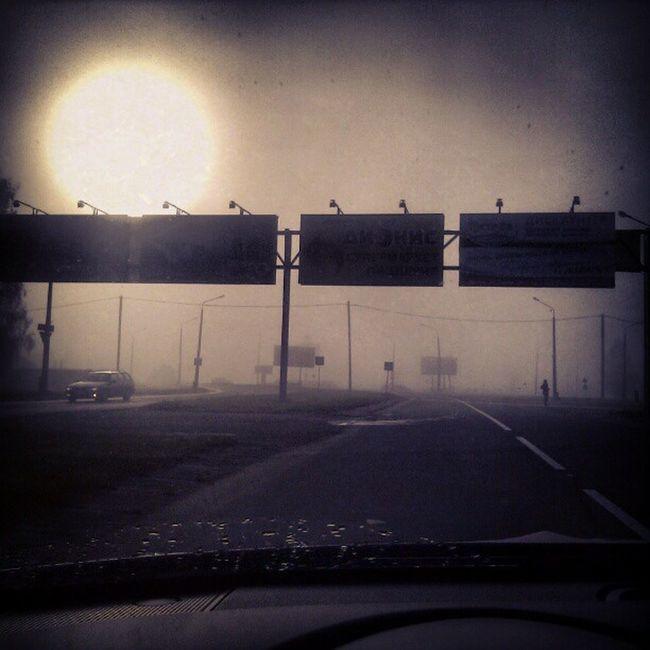 Fog Polotsk Photooftheday Photooftheweek Weather Streetphotography Road