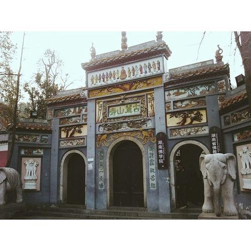 古麓山寺 岳麓山 湖南 长沙 中国 hunan changsha china vsco vscocam