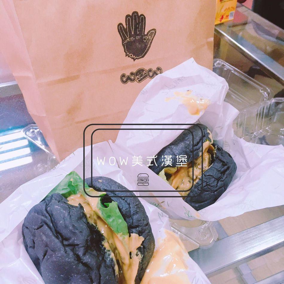 環島義賣 美式漢堡 彰化員林 支持