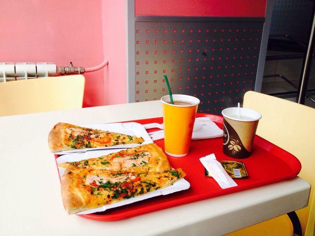 Food Pizza Kaffee 🍕🍕