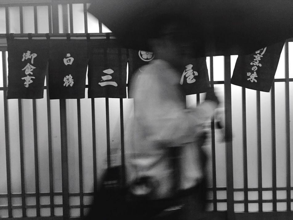 Streetphoto_bw Streetphotography Street Photography Blackandwhite Blurred Motion